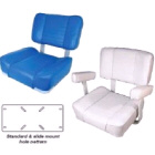 Seat Deluxe Upholstered White No Arms (181484)